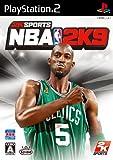 「NBA 2K9」の画像