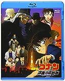 劇場版 名探偵コナン 漆黒の追跡者[ONXD-3013][Blu-ray/ブルーレイ] 製品画像
