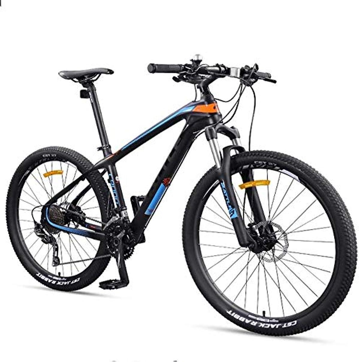 裏切り毎年苦しめる27.5インチの大人のマウンテンバイク、超軽量カーボンファイバーフレームマウンテントレイルバイク、デュアルディスクブレーキメンズ?レディース?ハードテイルマウンテン自転車