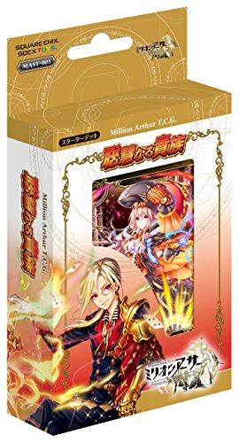 ミリオンアーサートレーディングカードゲーム スターターデッキ 「聡慧なる貴族」 (MAST-003)