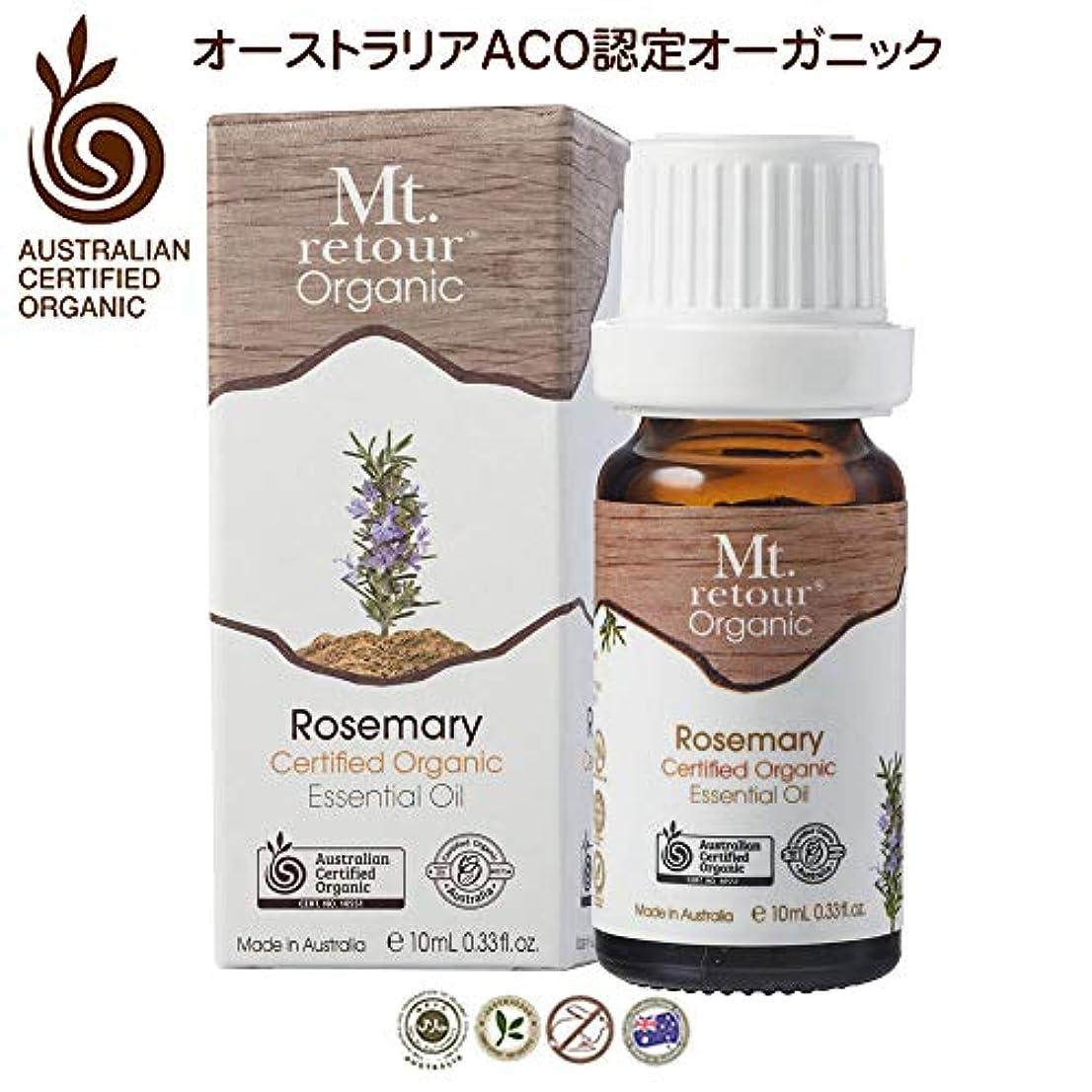 動物園つまらない媒染剤Mt. retour ACO認定オーガニック ローズマリー 10ml エッセンシャルオイル(無農薬有機)アロマ