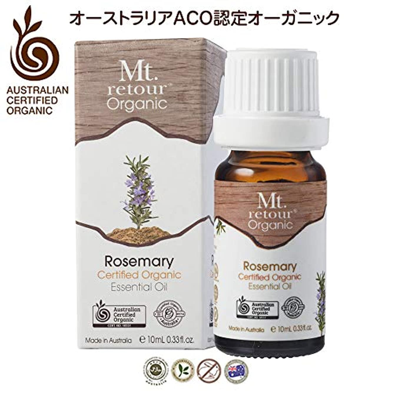 まもなくメキシコ疾患Mt. retour ACO認定オーガニック ローズマリー 10ml エッセンシャルオイル(無農薬有機)アロマ