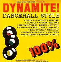 Dynamite Dancehall