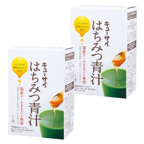キューサイ はちみつ青汁30包/2箱まとめ買い