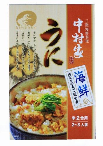 岩手県産 中村家海鮮炊き込みご飯の素 うに 500g