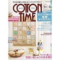 COTTON TIME (コットン タイム) 2007年 11月号 [雑誌]