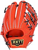 ZETT(ゼット) 野球 硬式 グラブ (グローブ) プロステイタス セカンド ショート 右投用 ディープオレンジ×ブラック(5819) BPROG54