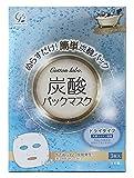 直送品!!皮膚を清浄にし 肌にはりと潤いを与える お風呂で炭酸ケア 天然コットン 炭酸パックマスク 3枚 200入り(600枚)