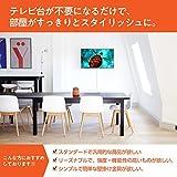 CELSAS テレビ壁掛け金具 26~65インチLED液晶テレビ対応 左右移動式 角度調節可能