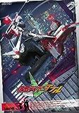 仮面ライダーW Vol.3[DVD]