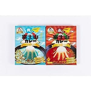 【ご当地カレー】富士山カレー詰合せ2食セット送料込