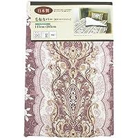 メリーナイト 日本製 綿100% ガーゼ 毛布カバー 「モデラート」 シングル ピンク 5842-65-16