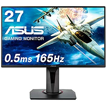 ASUSゲーミングモニター27インチ VG278QR 0.5ms 165HZ HDMI DP/DVI スリムベゼルG-Sync FreeSync フリッカーフリー 昇降ピボットVESA
