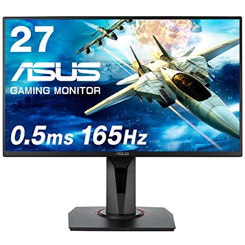 ASUSゲーミングモニター 27インチ VG278QR 0.5ms 165Hz スリムベゼル G-SYNC Compatible FreeSync HDMI DP ...