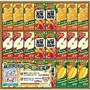 【2018年お中元】のご挨拶に:デルモンテ 果汁 野菜飲料ギフト(24本)HPG-30