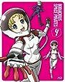 モーレツ宇宙海賊(パイレーツ) 4(初回限定盤)(Blu-ray Disc)