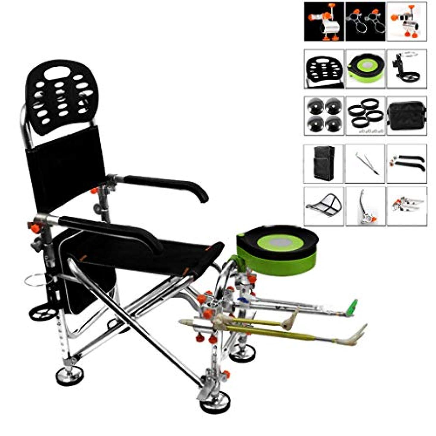 なので閉じるポーター釣り折りたたみ椅子、快適な背もたれ座席、調節可能な多機能軽量アルミニウムナイトフィッシングチェア釣り用品、15個付属品