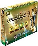 日本ゲーム大賞W受賞記念 零&碧の軌跡ゴールドセット - PSP