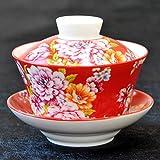 台湾鴬歌産 三希陶瓷製 中国茶器 蓋碗大140ml 紅牡丹柄 412