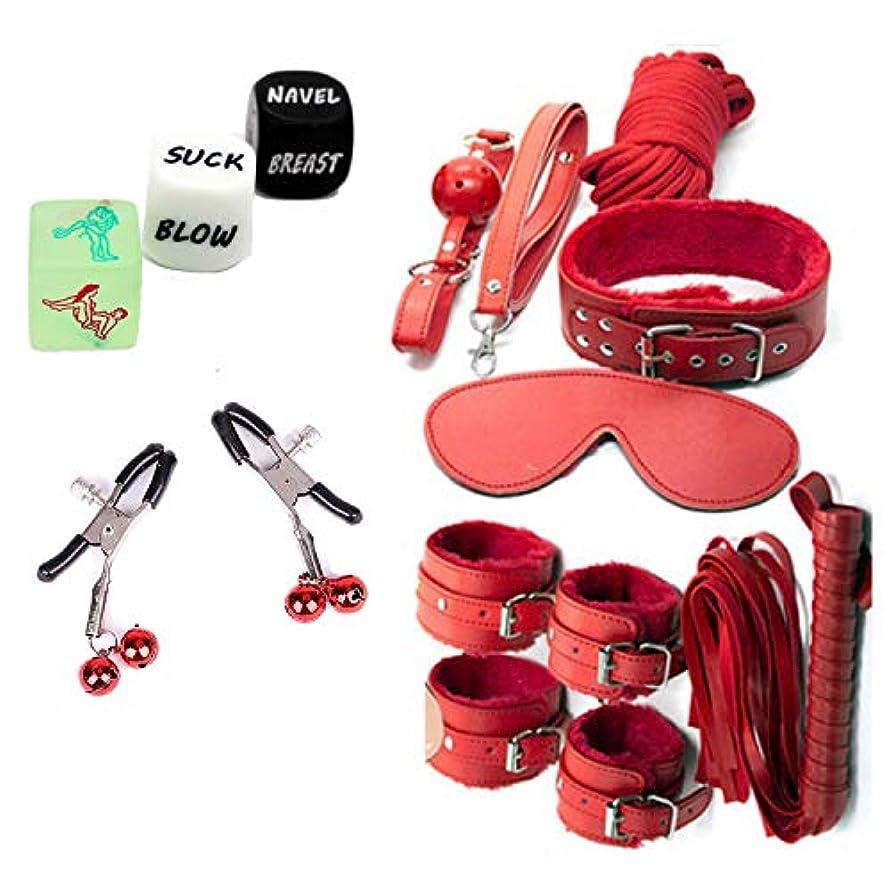 取る春保護トレンディな人工皮革9ピースのおもちゃセット(赤)