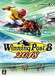 Winning Post 8 2018|オンラインコード版
