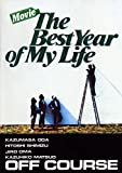 Movie The Best Year Of My Life(Blu-ray Disc)