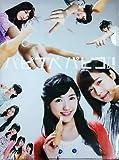 AKB48 パピコ クリアファイル