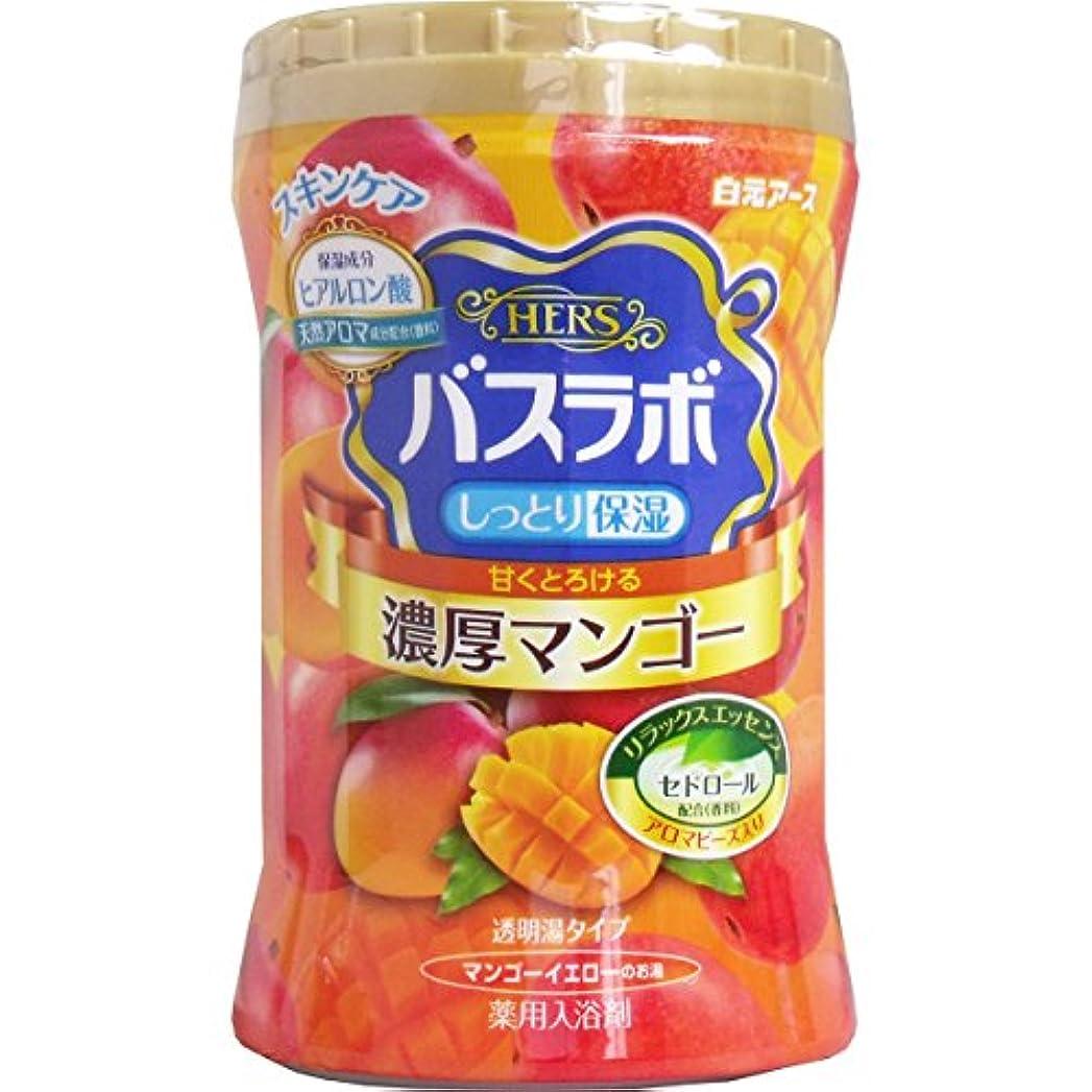 キウイほぼ倍増バスラボボトル濃厚マンゴーの香り 640g