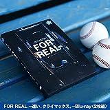【公式】 横浜DeNAベイスターズ FOR REAL-遠い、クライマックス。2018-Blu-ray(2枚組)