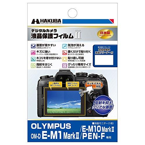 HAKUBA デジタルカメラ液晶保護フィルムMarkII OLYMPUS OM-D E-M1 MarkII/E-M10 MarkII/PEN-F専用 DGF2-OEM1M2