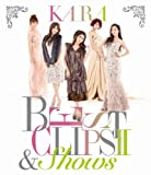 KARA BEST CLIPS II & SHOWS(初回限定盤) [Blu-ray]/