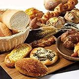 ガウディ 手作りパン お得な詰め合わせセット 冷凍パン18個入り 80サイズ 訳ありパン ギフト