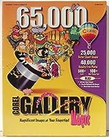 Corel Gallery Magic 65000 CD-ROM Format for Windows 3.1x / Runs on Windows 95 [並行輸入品]