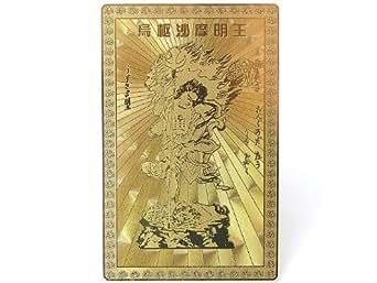 トイレの神様 烏枢沙摩明王カード 臨時収入 金運 願望成就 ウスサマミョウオウ