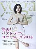 ヨガジャーナル vol.35―日本版 発表!ベスト・オブ・ヨガミューズ2014 (saita mook)