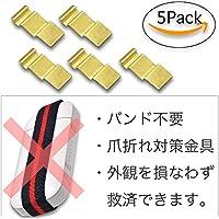 アイコス ( iQOS ) 爪折れ補修 対策金具 フタの救済 iTeck (5個入り)
