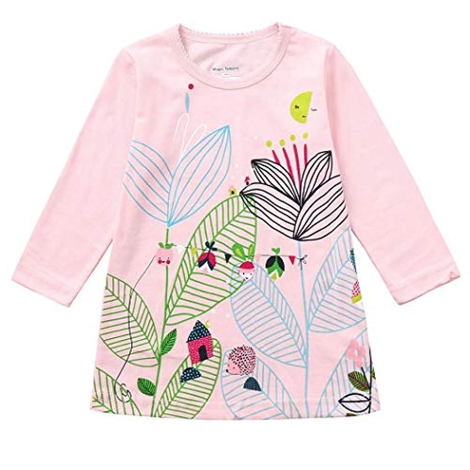 うぬぼれた多数の飛び込むDream_Mimi ファッション 子供 女の子 長袖 花柄 芝生 プリント カートゥーン キャットドレス 4T ピンク