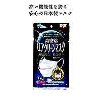 日本製 高密着エアクリーンマスク7枚入 【まとめ売り】160個