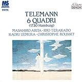 テレマン:6つの四重奏曲(1730年ハンブルク)