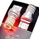 ぶーぶーマテリアル T20 ダブル 極性フリー LED レッド 赤 ハイグレードモデル 凄く明るいブレーキランプ 2個セット 12V 24V 長寿命50,000時間