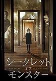 シークレット・オブ・モンスター[Blu-ray/ブルーレイ]