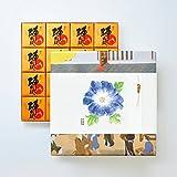 お菓子の香梅 誉の陣太鼓16個入 肥後六花のし紙 【肥後朝顔】 スイーツ 1250g