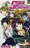 SOUL CATCHER(S) 7 (ジャンプコミックス)