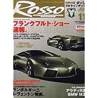Rosso (ロッソ) 2007年 11月号 [雑誌]