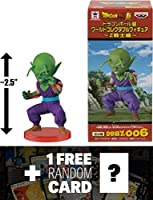 "Piccolo: ~2.5"" DragonBall Super x World Collectable Figure 'Z Fighters' + 1 FREE Official DragonBall Trading Card Bundle"