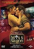ミス・サイゴン:25周年記念公演 in ロンドン [DVD]