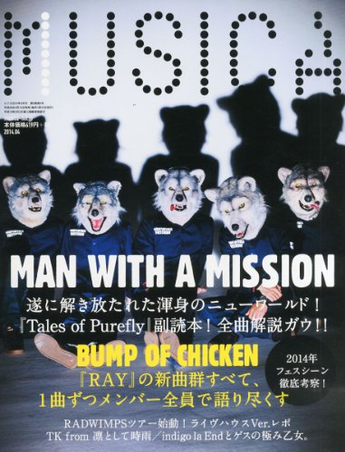 evils fall【MAN WITH A MISSION】の歌詞が意味深すぎる!?和訳付き♪の画像