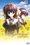 ef - a tale of memories.~prologue~[DVD]