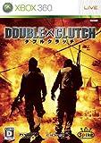 「ダブルクラッチ/DOUBLE CLUTCH 」の画像