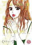 Temptation 5話 (絶対恋愛Sweet)